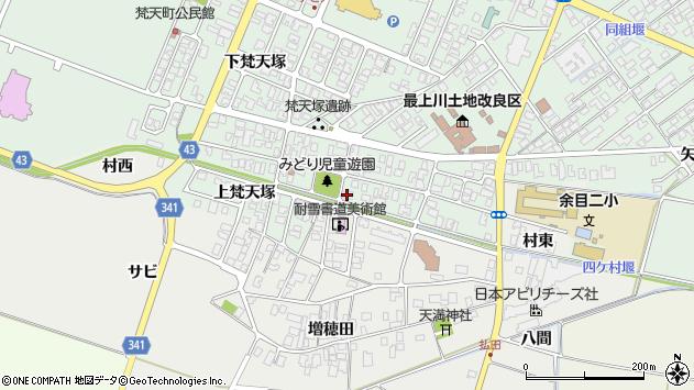 山形県東田川郡庄内町余目梵天塚108周辺の地図