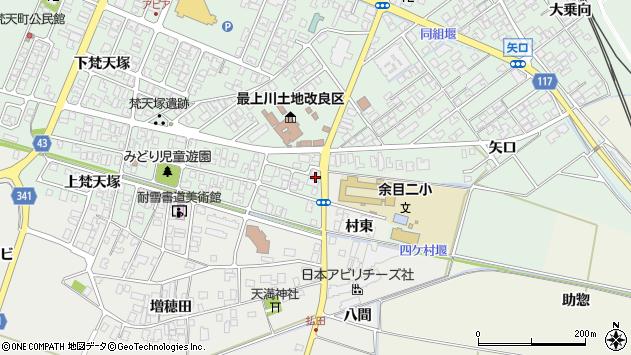 山形県東田川郡庄内町余目梵天塚16周辺の地図