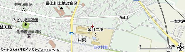 山形県東田川郡庄内町払田村東75周辺の地図