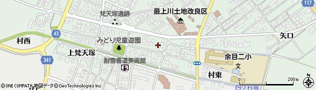 山形県東田川郡庄内町余目梵天塚61周辺の地図