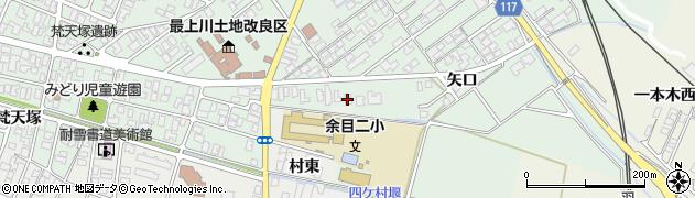 山形県東田川郡庄内町余目矢口56周辺の地図