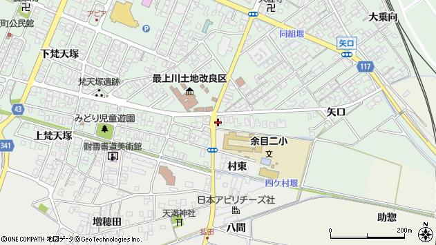 山形県東田川郡庄内町余目矢口47周辺の地図