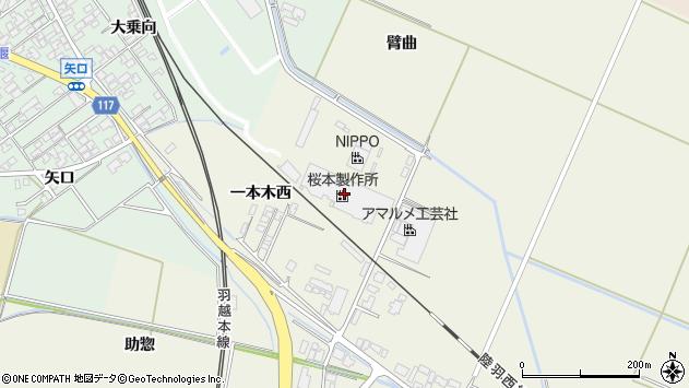 山形県東田川郡庄内町常万一本木西21周辺の地図