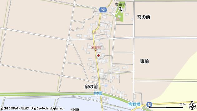 山形県東田川郡庄内町宮曽根宮の前26周辺の地図