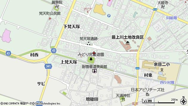 山形県東田川郡庄内町余目梵天塚111周辺の地図