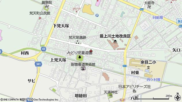 山形県東田川郡庄内町余目梵天塚78周辺の地図