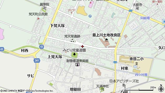 山形県東田川郡庄内町余目梵天塚80周辺の地図