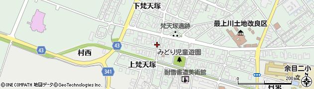 山形県東田川郡庄内町余目梵天塚141周辺の地図