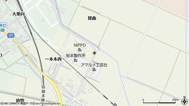 山形県東田川郡庄内町常万臂曲16周辺の地図