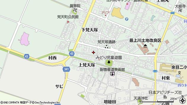 山形県東田川郡庄内町余目梵天塚142周辺の地図