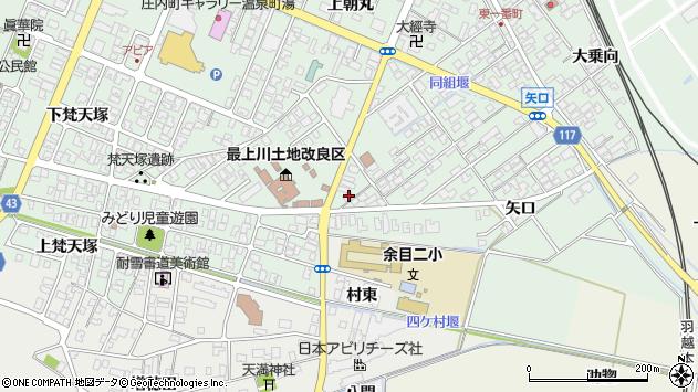 山形県東田川郡庄内町余目矢口109周辺の地図