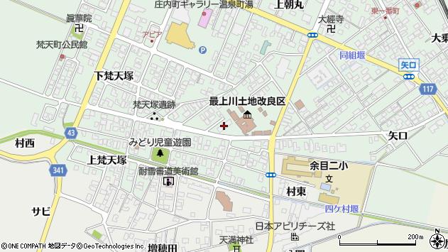 山形県東田川郡庄内町余目上梵天塚22周辺の地図