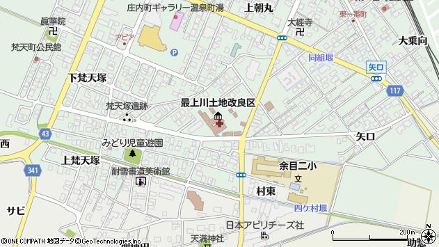 山形県東田川郡庄内町余目上梵天塚周辺の地図