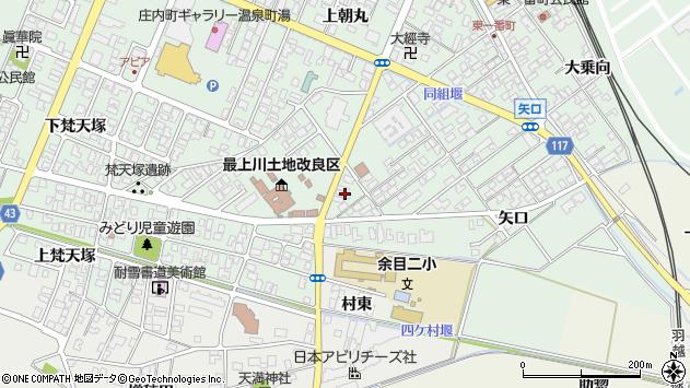 山形県東田川郡庄内町余目矢口110周辺の地図