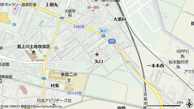 山形県東田川郡庄内町余目矢口82周辺の地図