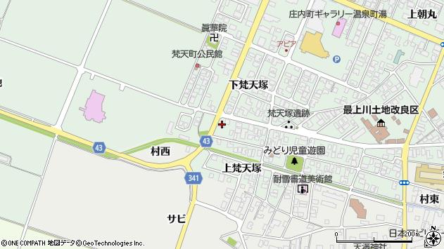 山形県東田川郡庄内町余目梵天塚162周辺の地図