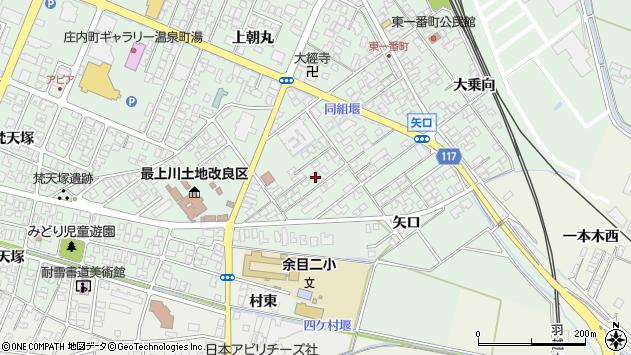 山形県東田川郡庄内町余目矢口89周辺の地図