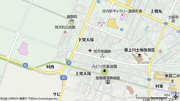 山形県東田川郡庄内町余目下梵天塚11周辺の地図