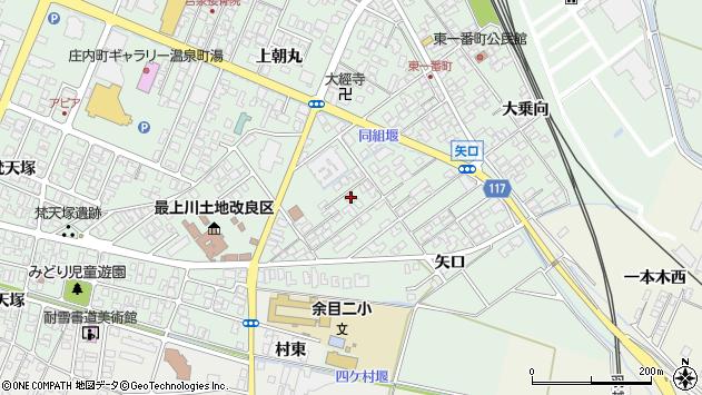 山形県東田川郡庄内町余目矢口90周辺の地図