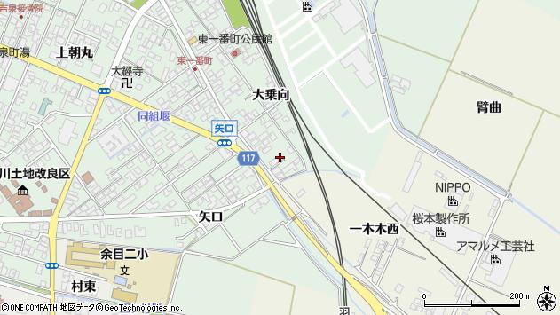 山形県東田川郡庄内町余目大乗向75周辺の地図
