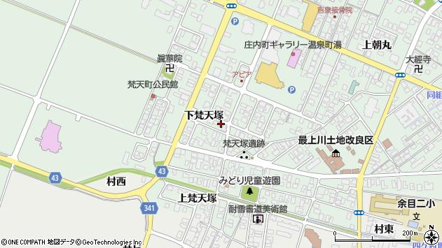 山形県東田川郡庄内町余目下梵天塚9周辺の地図