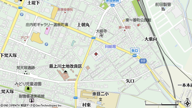 山形県東田川郡庄内町余目矢口92周辺の地図