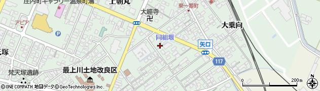 山形県東田川郡庄内町余目矢口76周辺の地図