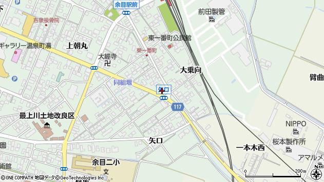山形県東田川郡庄内町余目上朝丸7周辺の地図