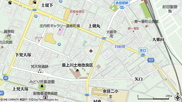 山形県東田川郡庄内町余目上梵天塚1周辺の地図