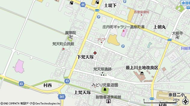 山形県東田川郡庄内町余目下梵天塚35周辺の地図