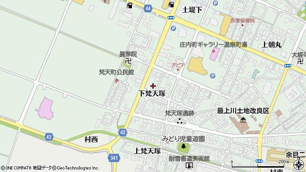 山形県東田川郡庄内町余目下梵天塚周辺の地図