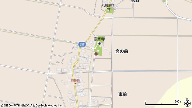 山形県東田川郡庄内町宮曽根東前17周辺の地図