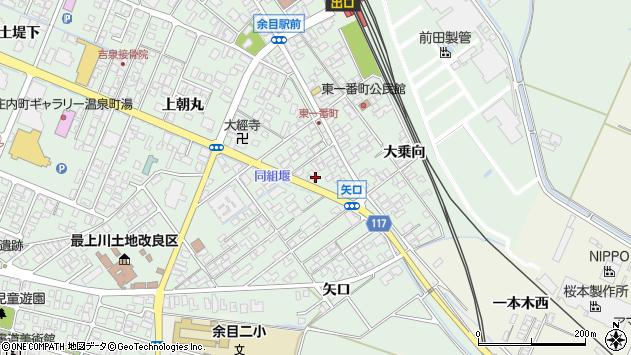 山形県東田川郡庄内町余目上朝丸10周辺の地図