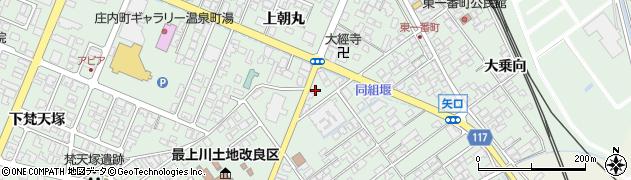 山形県東田川郡庄内町余目矢口97周辺の地図