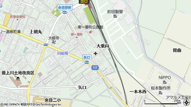 山形県東田川郡庄内町余目大乗向67周辺の地図
