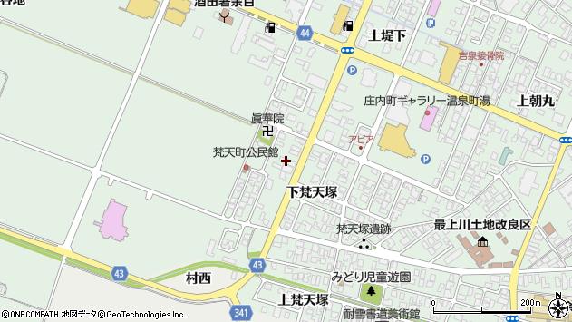 山形県東田川郡庄内町余目下梵天塚43周辺の地図