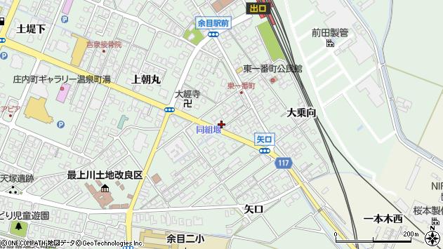 山形県東田川郡庄内町余目上朝丸15周辺の地図