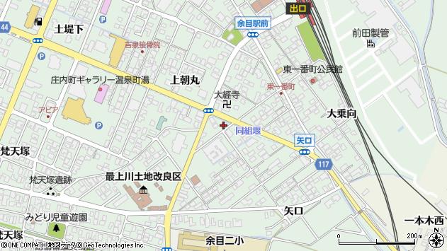 山形県東田川郡庄内町余目矢口74周辺の地図