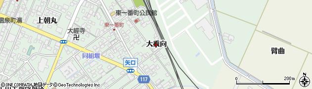 山形県東田川郡庄内町余目大乗向56周辺の地図