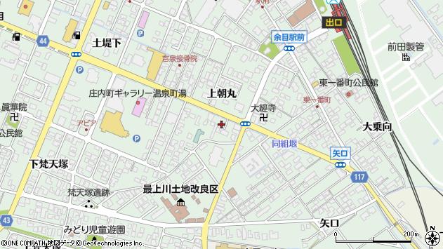 山形県東田川郡庄内町余目上朝丸77周辺の地図
