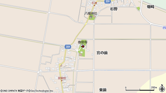 山形県東田川郡庄内町宮曽根宮の前83周辺の地図