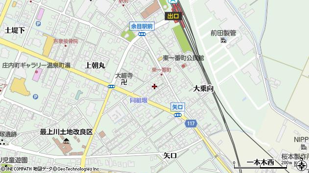山形県東田川郡庄内町余目上朝丸16周辺の地図