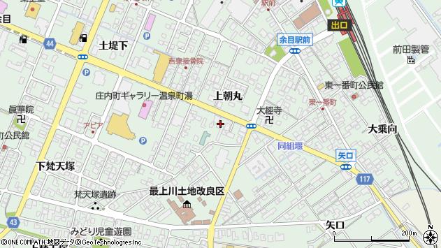 山形県東田川郡庄内町余目上朝丸78周辺の地図