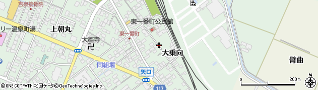 山形県東田川郡庄内町余目大乗向周辺の地図