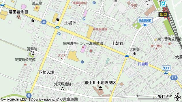 山形県東田川郡庄内町余目土堤下34周辺の地図