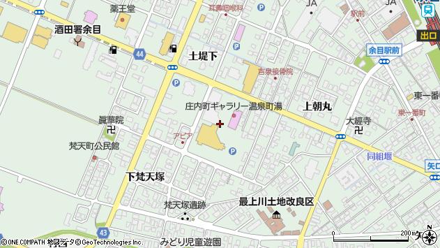 山形県東田川郡庄内町余目土堤下36周辺の地図