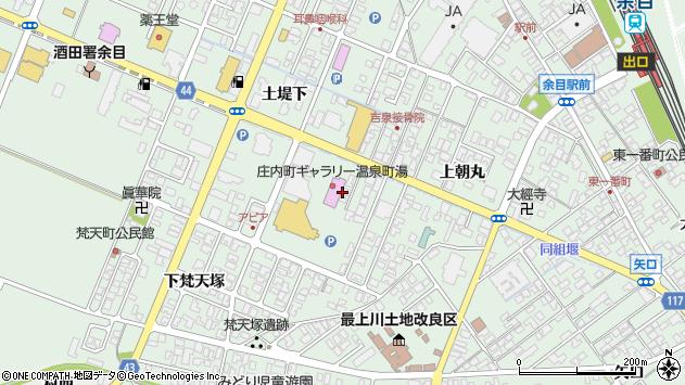 山形県東田川郡庄内町余目土堤下35周辺の地図