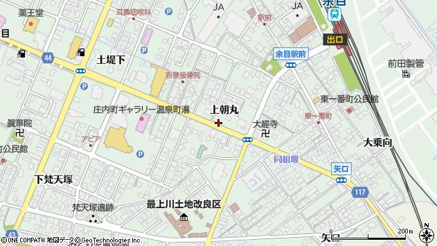 山形県東田川郡庄内町余目上朝丸99周辺の地図