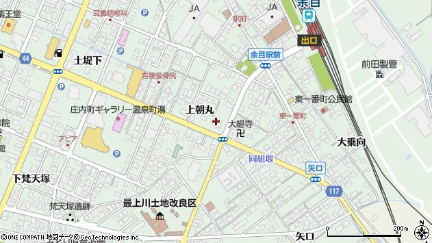 山形県東田川郡庄内町余目上朝丸95周辺の地図