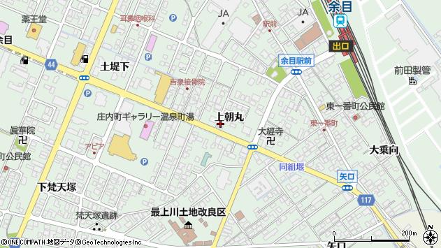 山形県東田川郡庄内町余目上朝丸100周辺の地図
